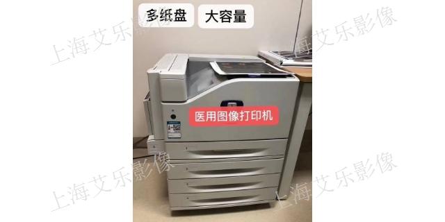 江蘇醫用圖像打印機品牌廠家,打印機