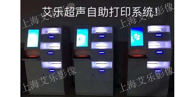 江苏PACS诊断胶片取片机规格 诚信互利「上海艾乐影像材料供应」