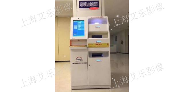 安徽PACS診斷膠片取片機規格 服務至上「上海艾樂影像材料供應」