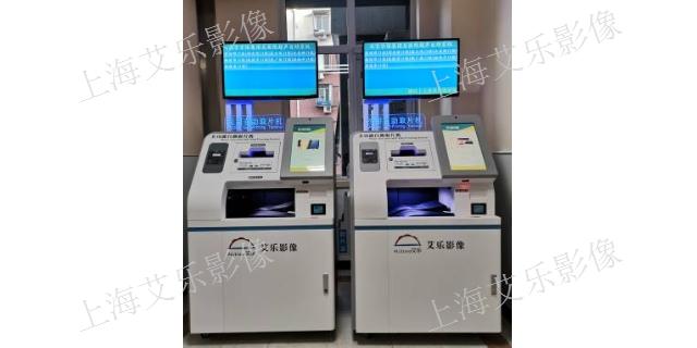 四川PACS诊断胶片取片机 诚信互利「上海艾乐影像材料供应」