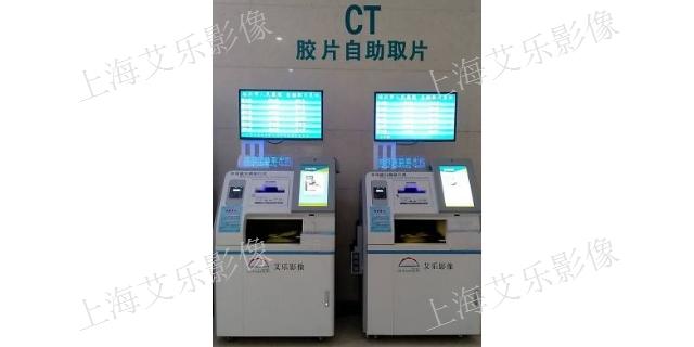 河南核医学科取片机品牌厂家 诚信互利「上海艾乐影像材料供应」