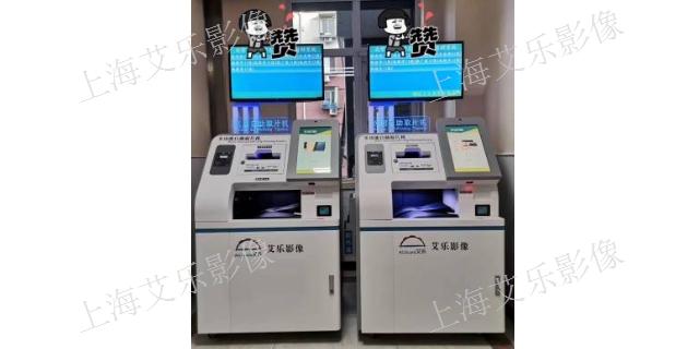 宜昌智能取片机公司 欢迎咨询「上海艾乐影像材料供应」