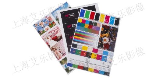 郑州工作证PVC打印料批发