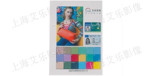 昆明ID卡PVC打印料源头厂家