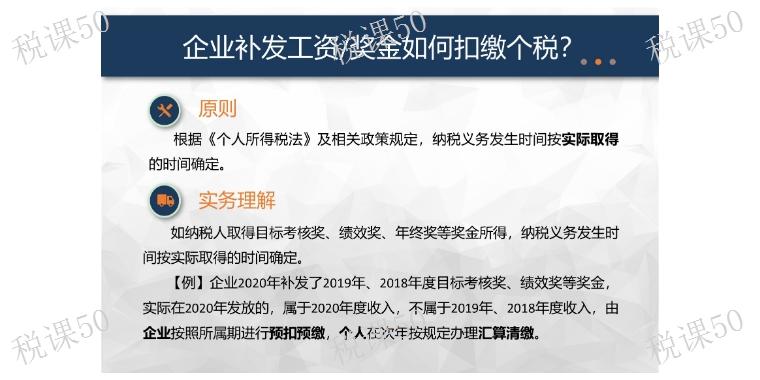 青浦区正规税务审计