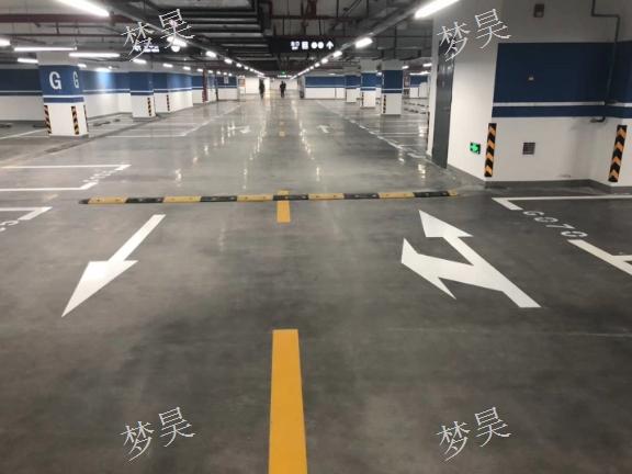 浦东新区道路划线步骤「上海梦昊交通设施工程供应」