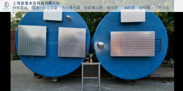 广东优质一体化预制泵站物美价廉,一体化预制泵站