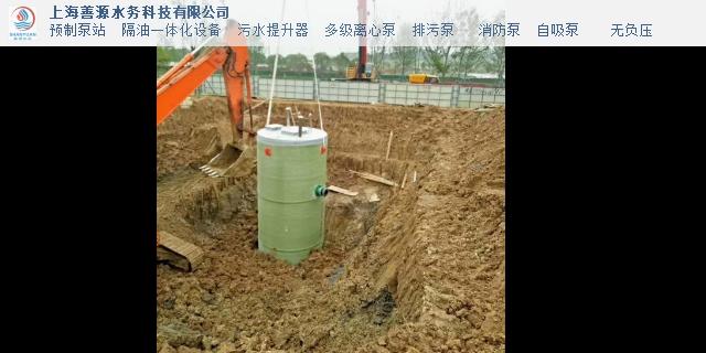 河南环保一体化预制泵站欢迎询价,一体化预制泵站