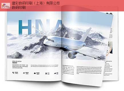 江蘇文件夾畫冊印刷批量生產 歡迎咨詢「建彩數碼印刷供應」