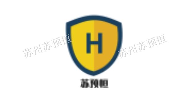 江苏什么是职业卫生现状评价分类 推荐咨询「苏州苏预恒企业管理供应」