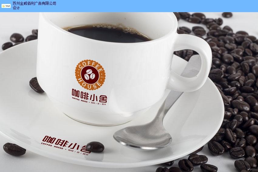 扬州商标设计诚信企业