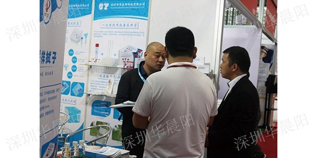 青海知名一次性使用BINGDU采样管服务为先 有口皆碑「深圳市华晨阳科技供应」