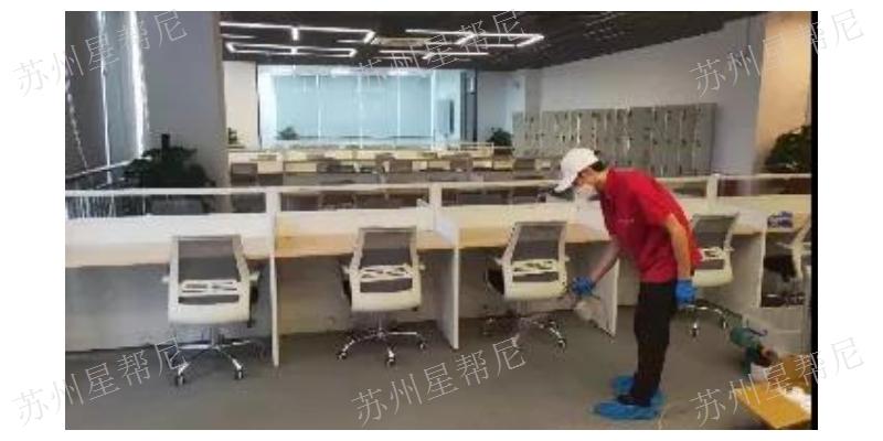 连云港甲醛处理公司「星帮尼环保科技供应」