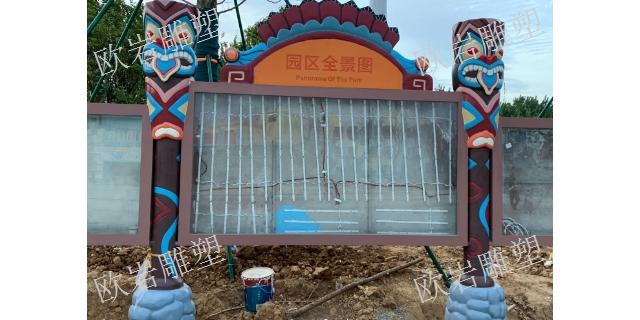 蚌埠歐巖廣場玻璃鋼裝飾制作團隊「上海歐巖雕塑藝術工程供應」