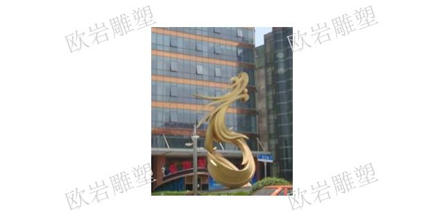 上海不銹鋼裝飾成品「上海歐巖雕塑藝術工程供應」