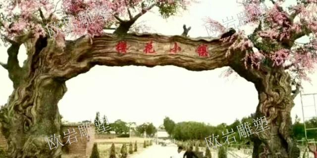 吴江欧岩广场玻璃钢雕塑艺术制作公司「上海欧岩雕塑艺术工程供应」