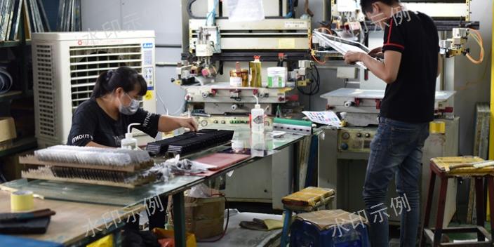 电动车标牌定制厂家直销 欢迎来电「深圳市正昊标牌供应」