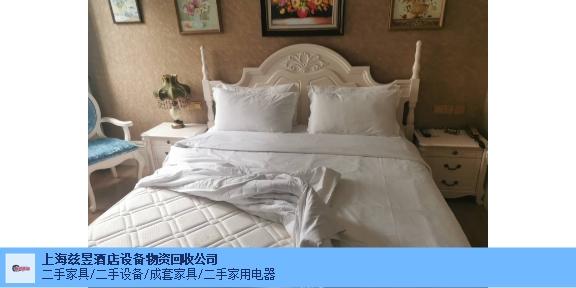 台州茶广西快三投注平台几回收多少钱 诚信为本「上海兹昱酒店家具设备供应」