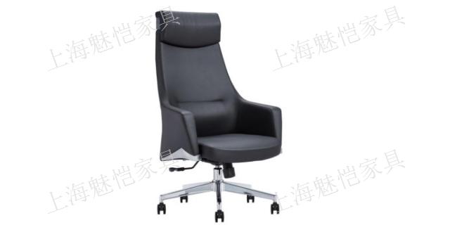 实验室办公椅销售 客户至上 上海魅恺家具供应