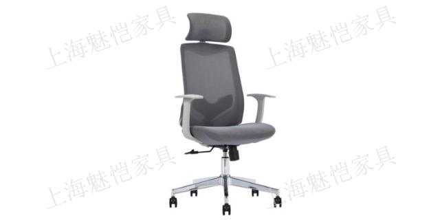 會議室老板椅研發 誠信服務「上海魅愷家具供應」