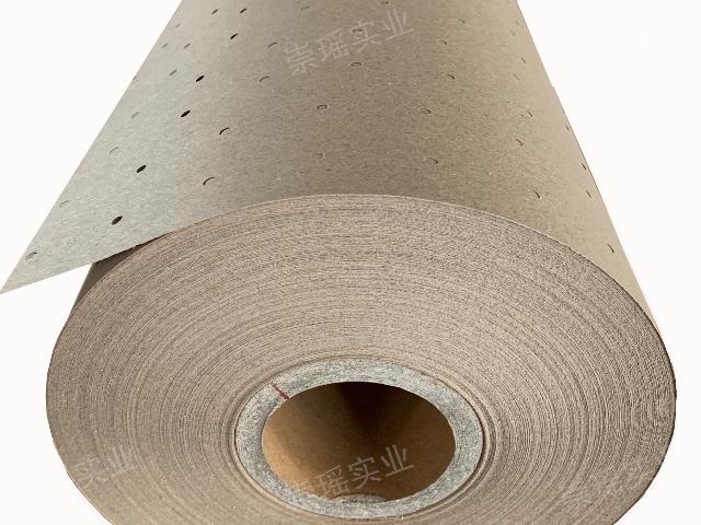 长春牛皮打孔纸价格便宜,打孔纸