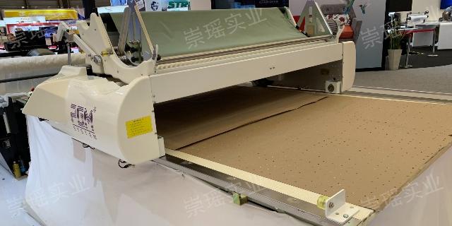 温州加工打孔纸批发价格「上海崇瑶实业供应」
