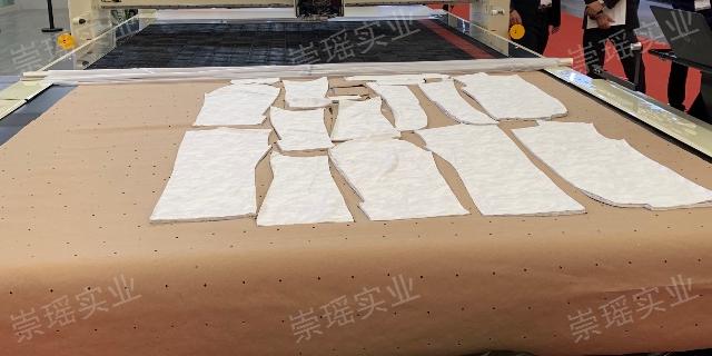 南昌加工打孔纸出厂价「上海崇瑶实业供应」