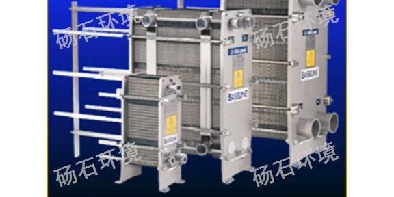 浙江TL15阿法拉伐板式換熱器墊片