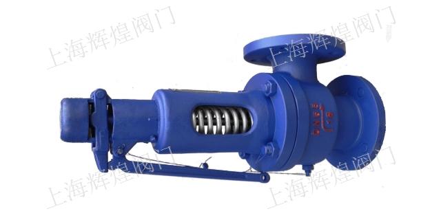 美標不銹鋼HFXD型法蘭安全閥聯系方式 創新服務 上海輝煌閥門供應