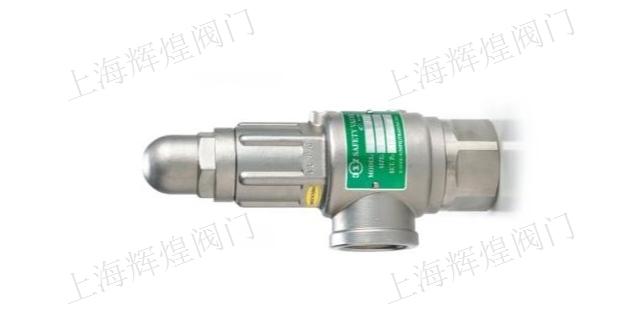 高压安全阀联系方式 创新服务 上海辉煌阀门供应