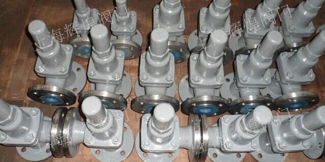 船用安全閥生產廠家 上海輝煌閥門供應 上海輝煌閥門供應