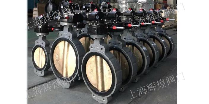 上海 船用低温减压阀结构 上海辉煌阀门供应