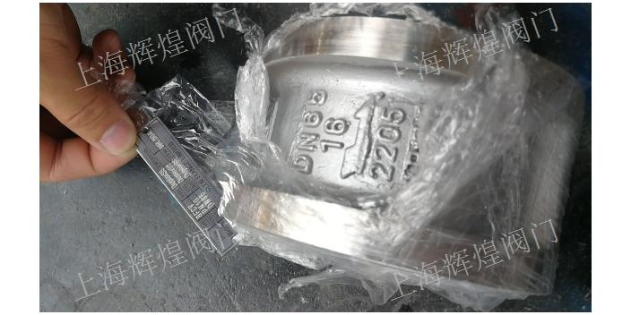 天津船用液动截止阀使用方法 上海辉煌阀门供应