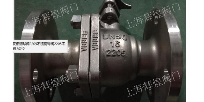 北京电液动蝶阀 上海辉煌阀门供应 上海辉煌阀门供应
