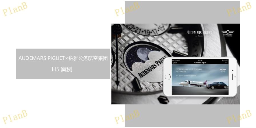 上海商城VI设计方案 上海扭必文化传播供应