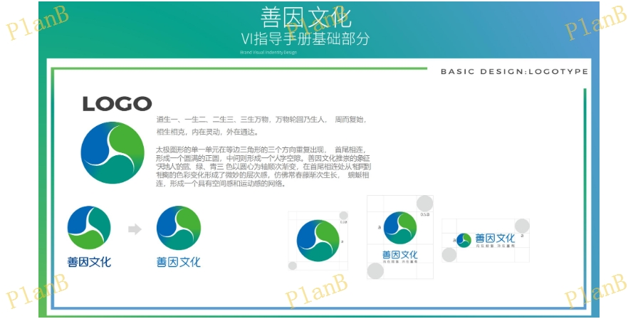 上海微博種草推廣哪家強 上海扭必文化傳播供應