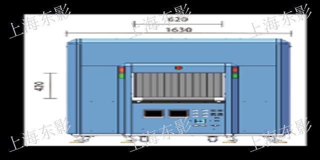 天津智能CT行李扫描机哪里好 上海英迈吉东影图像设备供应