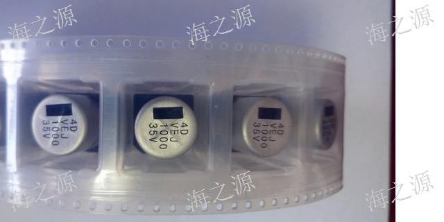 宁波125度贴片电容尺寸 H-cap 苏州海之源电子供应