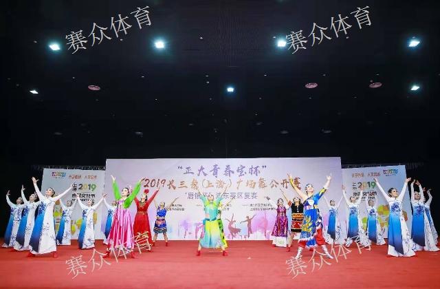 萍乡趣味运动会优质服务 服务为先「赛众供」
