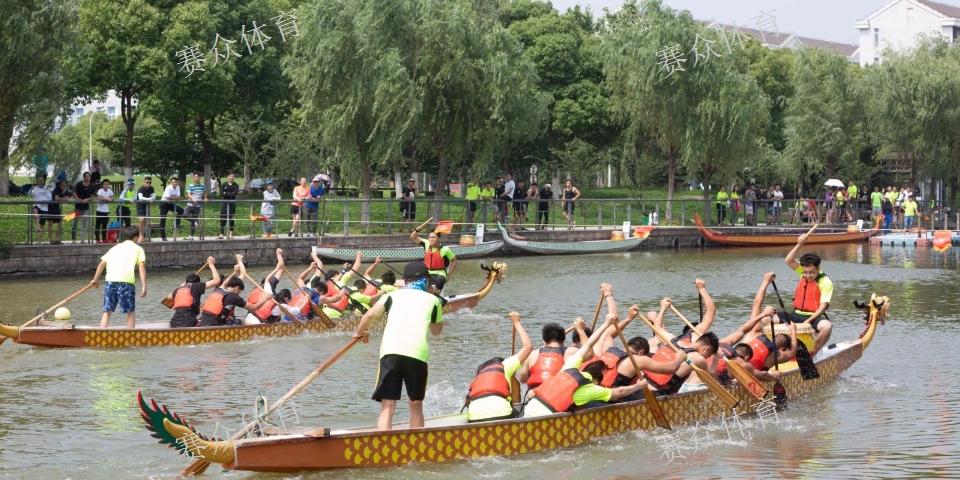 上海趣味拓展龙舟拓展培训机构 来电咨询「赛众供」