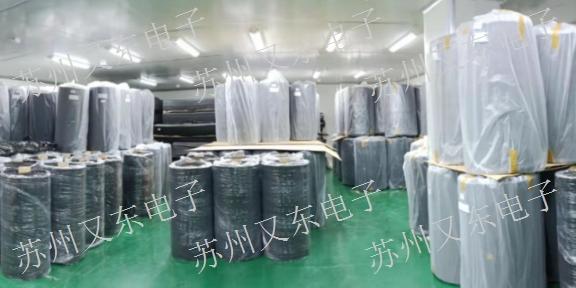 上海销售NHK泡棉电话「苏州又东电子供应」