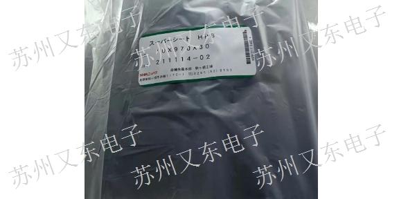 浙江经销NHK泡棉诚信服务「苏州又东电子供应」