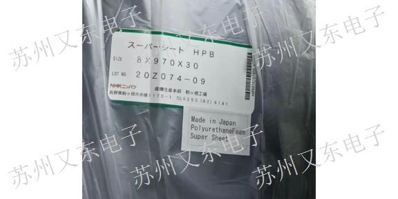 江苏专业NHK泡棉价格「苏州又东电子供应」