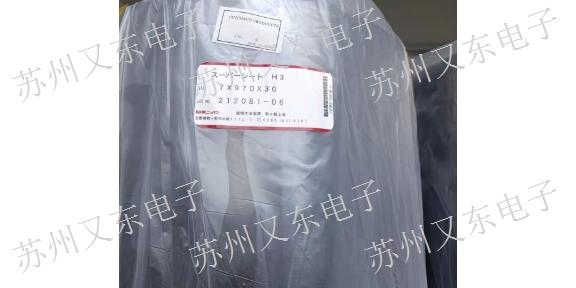 重庆销售NHK泡棉按需定制,NHK泡棉