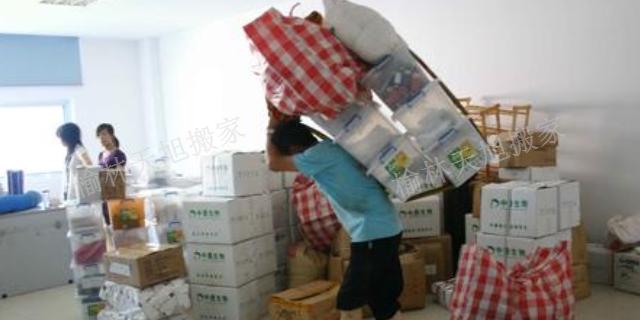 榆林市好日子搬家公司 榆林市天旭搬家服務供應