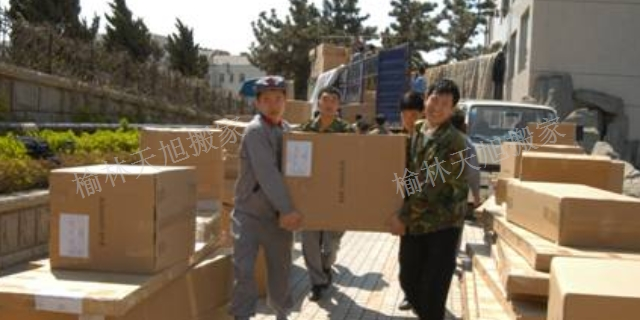 榆陽區專業搬家多少錢 榆林市天旭搬家服務供應
