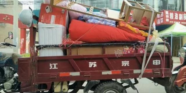 榆阳区好日子搬家注意事项 榆林市天旭搬家服务供应