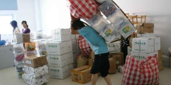 榆林市个人搬家搬厂收费
