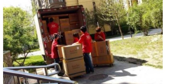 榆林长途搬家搬厂上门 榆林市天旭搬家服务供应