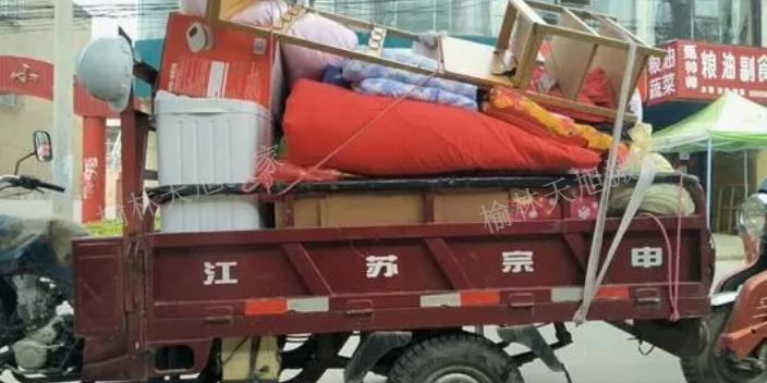 榆阳区正规搬家搬厂多少钱搬一次 榆林市天旭搬家服务供应